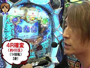 パチマガGIGAWARS シーズン4 #11 入れ替え戦第1戦