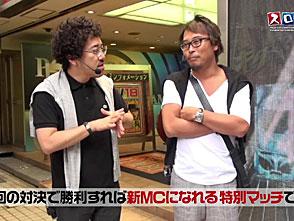 スロもんTAG #61 木村魚拓&八百屋コカツ vs 塾長&マリブ鈴木 1
