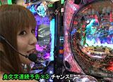 サイトセブンカップ #232 18シーズン しおねえ vs 柳まお(前半戦)
