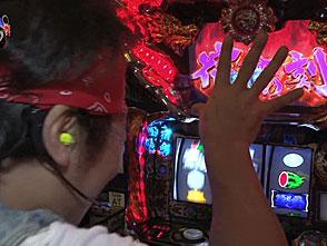 サラもり刑事〜パチスロ捜査班〜 #18