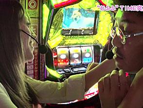 魚拓と成瀬のツキとスッポンぽん #1 クリスティーン「パチスロ鉄拳3rd」前半戦