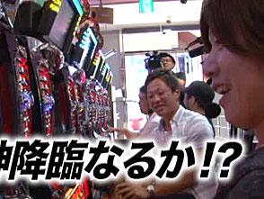 TAI×MAN #25「アナザーゴッドハーデス-奪われたZEUSver.-」(前半戦)