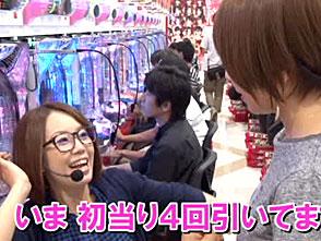 水瀬&りっきぃ☆のロックオン Withなるみん #125 神奈川県横浜市