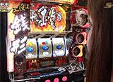 S-1 GRAND PRIX #282 第19シーズン 準決勝A表(前半戦)