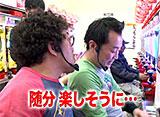 黄昏☆びんびん物語 #92(後半戦)