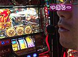 ヒロシ・ヤングアワー #105 4匹でポン!