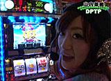 PPSLタッグリーグ #4(後半戦)