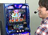 パチスロ最強伝説G #597「バジリスク〜甲賀忍法帖〜絆」前編