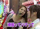南まりかの唐突ドロップキック #50「麗奈」