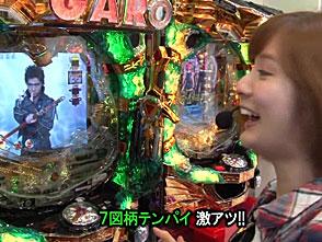 サイトセブンカップ #235 19シーズン カブトムシゆかり vs しゅんく堂(前半戦)