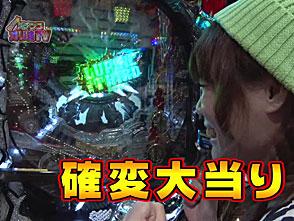 レッツ☆パチンコオリ法TV〜この時間からはこう打て!!〜 #4 瑠花 vs ひかり(後半戦)