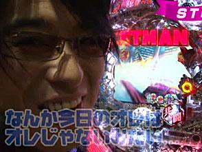 ビジュRパチンコ劇場 #221 旬台の時間ですよ編 10万円デスマッチ「CR ZETMAN The Animation FPK」