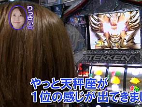 水瀬&りっきぃ☆のロックオン Withなるみん #126 東京都板橋区