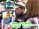 サイトセブンカップ #236 19シーズン カブトムシゆかり vs しゅんく堂(後半戦)