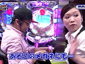 レオ子とゼットンの Ready Steady Go! #131 鈴虫君(前半戦)