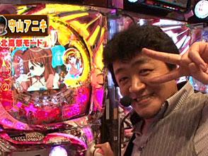 炎の!!パチンコ頂リーグ #38 しおねえ vs 守山アニキ