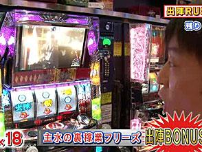 ブラマヨ吉田のガケっぱち #117 セブンbyセブン 玉城泰拙 後編