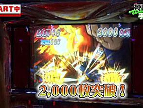 PPSLタッグリーグ #20 シーズン2 四回戦(後半戦)