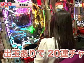 玉かメダルか? #2 銀田まい&セグ子&ペリ子 vs ワサビ&井上由美子&コロナ慎児(後半戦)