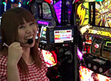 松本ゲッツ!!L #1 nanami(前半戦)