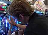 レッツ☆パチンコオリ法TV〜この時間からはこう打て!!〜 #5 セリー vs 瑠花(前半戦)