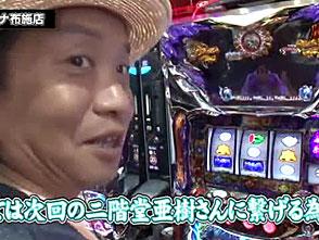 引き継ぎリレーバトル 勝利への道標!! 2ndシーズン #3/#4 しんのすけ