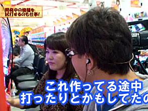ヒロシ・ヤングアワー #135 大島紗智子「CRぱちんこAKB48 バラの儀式」