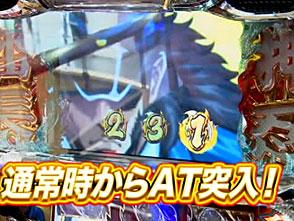 TAI×MAN #27「押忍!サラリーマン番長」(前半戦)