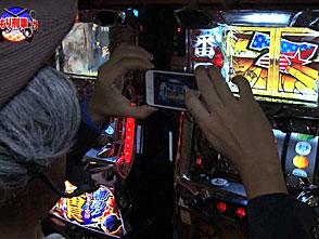 サラもり刑事〜パチスロ捜査班〜 #25