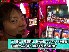 旬速ホール実戦! #4 シンデレラブレイド2