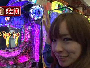 炎の!!パチンコ頂リーグ #39 ポコ美 vs 守山アニキ