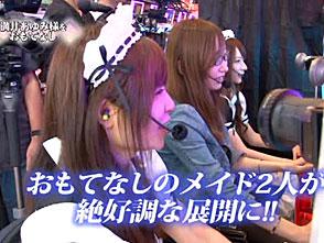 ヒラヤマンのおもてなし #6 満井あゆみ「CR銀河乙女 399ver.」後編