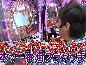 ブラマヨ吉田のガケっぱち #119 モンスターエンジン 大林健二 後編