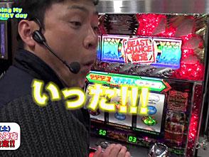 エブリーのGoing My EVERY day vol.12 エブリー vs まりも(超面白対談2) 前編