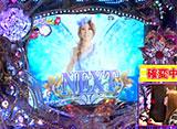 ビワコのラブファイター #150「CRF KODA KUMI LEGEND LIVE ミドルタイプ」「CR KODA KUMI FEVER LIVE IN HALL II Light Ver.」