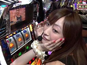 情熱!パチスロリーグ #14 嵐 vs 神谷玲子(後半戦)