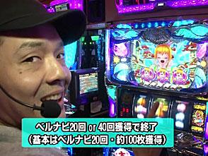 旬速ホール実戦! #5 パチスロ大海物語with T-ARA
