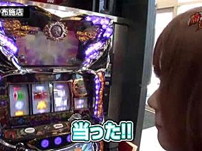 引き継ぎリレーバトル 勝利への道標!! 2ndシーズン #5/#6 二階堂亜樹