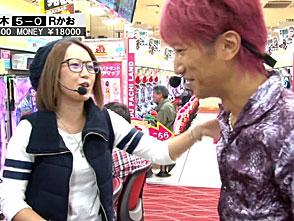 サイトセブンカップ #241 19シーズン ゼットン大木 vs かおりっきぃ☆(前半戦)