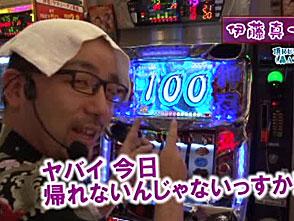 ヒロシ・ヤングアワー #137 4匹でポン!