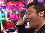 双極銀玉武闘 PAIR PACHINKO BATTLE #15 運留&ももやまもも vs ムム見間違い&ちょび