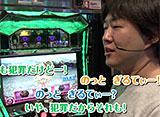 〜きゅんきゅん演出を探求!〜萌えスロエンサイクロペディア 【無料】本編