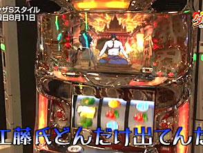まりも☆舞のダーツの旅 in GIZNA S-style #7/#8