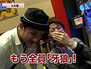 玉かメダルか? #4 チャーミー中元&ヒキ強&ネッス vs 伊藤真一&サワ・ミオリ&秋山良人(後半戦)