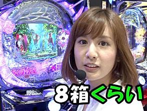 サイトセブンカップ #243 19シーズン カブトムシゆかり vs 柳まお(前半戦)