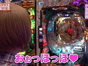 水瀬&りっきぃ☆のロックオン Withなるみん #129 埼玉県鶴ヶ島市