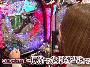 ビワコ かおりっきぃ☆のこれが私の生きる道Plus #4 大島紗智子 4