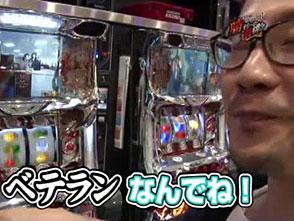 引き継ぎリレーバトル 勝利への道標!! 2ndシーズン #7/#8 ウシオ