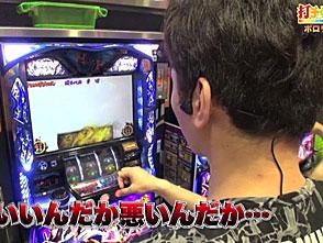 打チくる!? #101【ポロリ後編】 SLOTバジリスク〜甲賀忍法帖〜絆