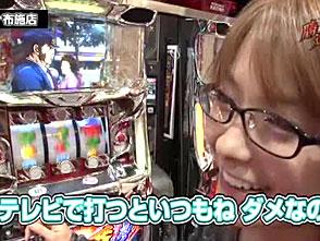 引き継ぎリレーバトル 勝利への道標!! 2ndシーズン #9/#10 二階堂亜樹